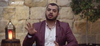 في الحرب و السلم .. نحتاج الى التحصين !،الحلقة 27،الكاملة،رمضان 18- قناة مساواة الفضائية