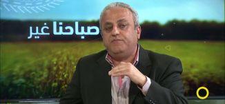 تحضيرات انتخابات لنقابة المعلمين -عيد جبيلي - # صباحنا غير - 12-3-2017 - قناة مساواة الفضائية