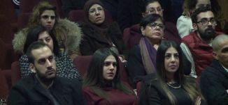 العربيّةُ بينَ حياديّة الجنس اللغوي والحركة النسويّة ! - ج3 - الحلقة 54 - مجازين - 15-4-2017