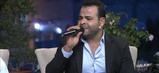 القلب يعشق كل جميل  - محمود خطيب - #رمضان_بالبلد - 12-6-2016-  قناة مساواة الفضائية - Musawa Channel