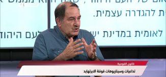 موقع وااللا : الجيش الإسرائيلي يكشف تفاصيل قنص الجندي على حدود غزة ،مترو الصحافة،22.7.2018،مساواة