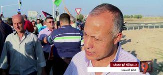 تقرير - استمرار اضراب الاسير بلال كايد عن الطعام -5-8-2016- #التاسعة_مع_رمزي_حكيم - مساواة