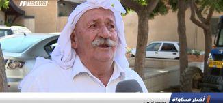 تقرير : أهالي الجولان يحيون ذكرى حرب تشرين ، اخبار مساواة، 7-10-2018-مساواة