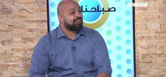رسوق التجارة الإلكترونية: هل ندرك التغيير الذي يتجه العالم نحوه؟،رضا عازم،صباحنا غير،27.6.2019
