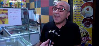 """جولة شارع """"القيمرية"""".. المليء بالذكريات والتاريخ،جولة رمضانية ،21.05.2020.قناة مساواة"""