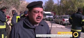 تقرير - تلخيص عن هبة النيران التي اشعلت الداخل الفلسطيني - 27-11-2016- #صباحنا_غير- مساواة