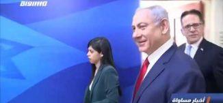 عقب تكليفه بتشكيل الحكومة رسميا مفاوضات ائتلافية بين نتنياهو وشركائه في اليمين، الكاملة،18-4