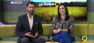 عيد ميلاد سعيد للمخرج محمد هواري، صباحنا غير،14-5-2018،قناة مساواة الفضائية