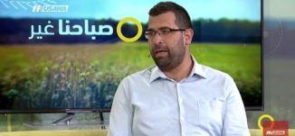 تمثيل العرب في الإعلام العبري - أمجد شبيطة  - صباحنا غير- 6-4-2017 - قناة مساواة الفضائية