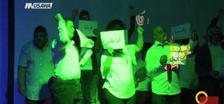 نجاحات وانجازلت لذوي الاحتياجات !!  - الكاملة -   صباحنا غير- 23.10.2017 - مساواة
