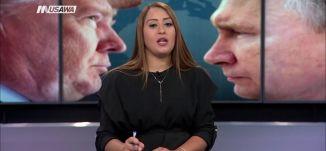 واشنطن تحتفظ بالتنف لـ«مراقبة» خروج إيران،إبراهيم حميدي ،مترو الصحافة،9،7،2018 ، مساواة
