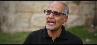 العهدة العمرية ،الحلقة الثانية والعشرين، القدس عبق التاريخ ، رمضان 2018،قناة مساواة الفضائية