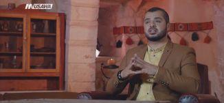 كيف تكون مفتاحآ للخير ؟!! - ج1 - الحلقة الرابعة - الإمام - قناة مساواة الفضائية  - MusawaChannel