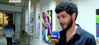 معرض مغترب في وطني يعكس قصة عدد من الفنانين من مختلف فلسطين لنشر السلام ،مراسلون،17.11