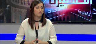 خطط بلدية الناصرة لاستقبال شهر رمضان- #الظهيرة - الحلقة كاملة -6-6-2016- مساواة الفضائية