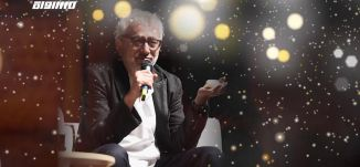 انطلاق الدورة السابعة من مهرجان أيام فلسطين السينمائية بمشاركة ما يزيد عن ثلاثين فيلما،مراسلون.02.11