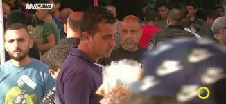 الوضع الاقتصادي بغزة  Live،د . الحسن علي بكر  ،صباحنا غير،30-5-2018- قناة مساواة الفضائية