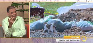 حقوق العرب في النقب -  ج 1 - نبيل دكور - #صباحنا_غير-4-7-2016- قناة مساواة الفضائية