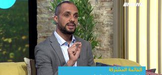القائمة المشتركة: هل تكون هدية الأحزاب العربية في العيد؟،سامي علي،صباحنا غير،6.6.2019،قناة مساواة