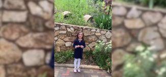 لازم نرفع علم فلسطين نغني موطني رسالة من الين زهير شاهين،تغطية خاصة ليوم الارض الـ 44