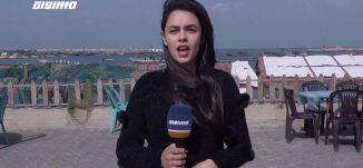 الثروة السمكية في غزة مضيقات مستمرة وحلول مؤقتة ،مراسلون،09.03.20
