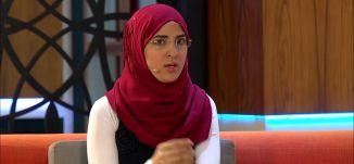 دعاء كمال غنايم - سفريات الطلاب - 20-10-2015- قناة مساواة الفضائية -صباحنا غير - Musawa Channel