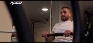 صحتنا غير : فقرة رياضة- تمرين حرق الدهون وشد الجسم كامل،هشام راشد،صباحنا غير ،1-4-2019