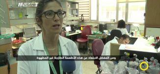 تقرير - التبليغ عن انتشار جرثومة الليستيريا في النقب  -  ياسر العقبي - صباحنا غير- 28-9-2017