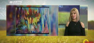 ما هي اهمية وعي الناس في المجتمع لقيمة الفن ؟ - جانيت بشارة - صباحنا غير -  22.3.2018،مساواة
