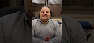 اول رد لمساواة، تجاهل كامل من جانتس لمطالب الجماهير العربية، نحن مع مجتمعنا الذي انتخبنا،منصور عباس