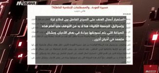 مسيرة العودة.. والمصطلحات الإعلامية الخاطئة!!، هاني حبيب، مترو الصحافة، 9.4.2018 ،مساواة
