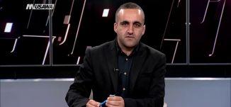 نظرة سريعة على نتائج الانتخابات المحلية، سليمان أبو ارشيد،مترو الصحافة،4-11-2018،قناة مساواة