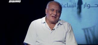 بروفيسور مصطفى كبها: لست راض حتى الان عن الحملة الدعائية للمشتركة،حوارالساعة ، 30.8.19،