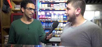 صلحة للعرب في مقهى ترشيحي ! - ترشيحا - ج 2 - جاييلكو اليوم - الحلقة التاسعة عشر - مساواة