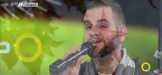 رعد وشتي ،نائل غنطوس ،صباحنا غير،16-12-2018،قناة مساواة الفضائية
