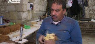 تقرير : جمعية المكفوفين العرب - القدس ،مراسلون،27.1.2019، مساواة