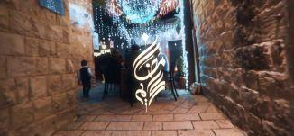 برومو - الإمام - قناة مساواة الفضائية