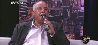 تزيني  - د. موسى الحافظ - شو بالبلد - 1.9.2017 - قناة مساواة الفضائية