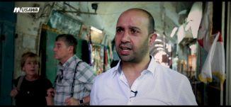 كنيسة القيامة ،الحلقة السابعة عشر، القدس عبق التاريخ ، رمضان 2018،قناة مساواة الفضائية