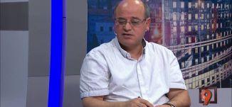 """محمد زيدان ، جاكي خوري وخلود مصالحة - """"بيبي تورز"""" والتمييز في تشغيل العرب -24-5-#التاسعة"""