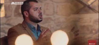 ما هي صور  التعاون ؟!  - ج2- الحلقة التاسعة - الإمام - قناة مساواة الفضائية - MusawaChannel