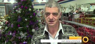 تقرير- الوضع الاقتصادي مع اقتراب العيد - #صباحنا_غير -11-12-2015- قناة مساواة الفضائية