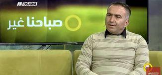 ما هي مشاكل التوسعة والخرائط الهيكلية للبلدات العربية؟،منعم حلبي،رائد ابو القيعان،30.1.2018