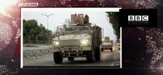 سي ان ان : جنرال أمريكي، لن ننسحب من مدنية منبج السورية ! ، الكاملة ،مترو الصحافة، 29.1.18،مساواة