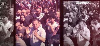 مكملين ضد الجريمة - حراك شبابي ضد العنف ،المحتوى، 14.10.2019، قناة مساواة