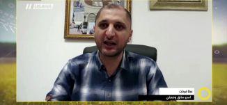 كلمة للاسرى بيوم الاسير الفلسطيني  - عطا فرحات - صباحنا غير- 17-4-2017 - قناة مساواة الفضائية
