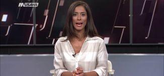 الاناضول : حسرة إسرائيلية على استقالة نيكي هيلي من الأمم المتحدة ،الكاملة،مترو الصحافة،11-10-2018