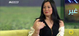 مشروع أهل الخير وحالنا - وائل عواد، سريدة منصور أسعد -  صباحنا غير- 28-6-2017 - قناة مساواة