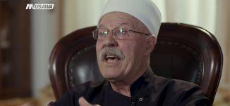 لن نكون عبيدا أو ضيوفا على أرضنا وسنقاوم حتى لا نكون،الشيخ زيدان عطشي،حوارالساعة،28-7-2018