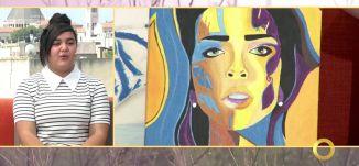 معرض فنون تشكيلية للجيل الناشئ - جابر عباس و ميار زطمة - #صباحنا_غير- 2-8-2016- قناة مساواة الفضائية